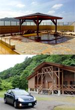 温泉とキャンプ場